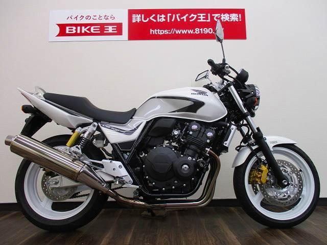 ホンダ CB400Super Four VTEC Revo フレームスライダー装備の画像(静岡県