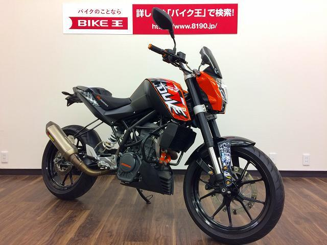 KTM 200デューク AKRAPOVICマフラー装備 シートカスタム等の画像(静岡県