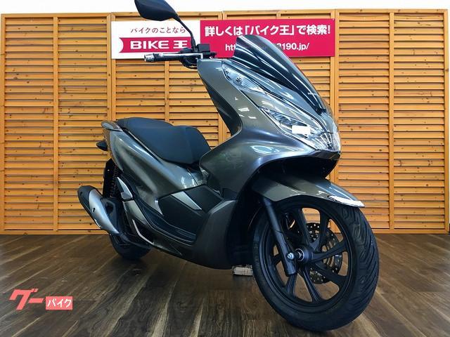ホンダ PCX JF81 2018年モデル 2020年製造の画像(静岡県