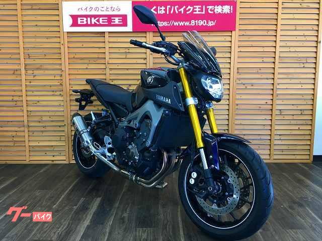 ヤマハ MT-09 ABS ヨシムラマフラー装備 スクリーンカスタムの画像(静岡県