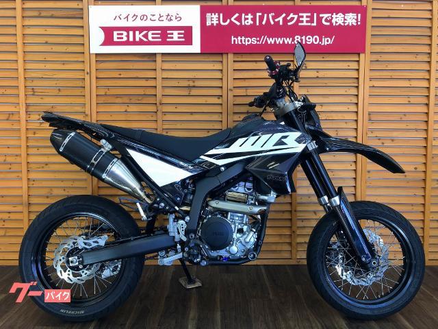 WR250X SP忠男パワーボックス モリワキRS−4Jマフラー フェンダーレスカスタム