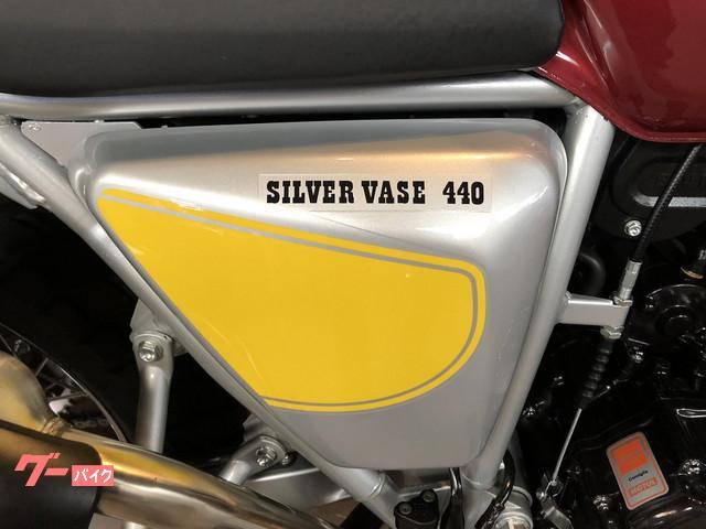 SWM SILVER VASE 440の画像(愛知県