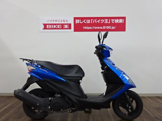 スズキ アドレスV125S フルノーマルの画像(三重県