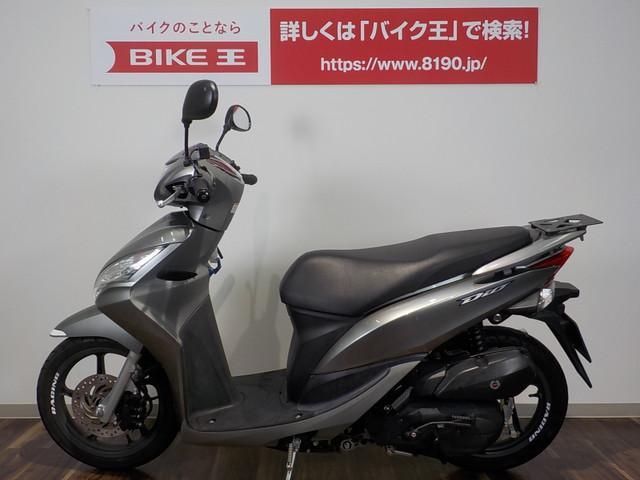 ホンダ Dio110 カスタムマフラー 2011年モデルの画像(三重県