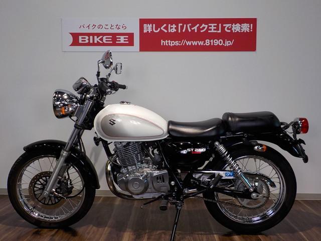 スズキ ST250 Eタイプ フルノーマル 純正キー2本ありの画像(三重県