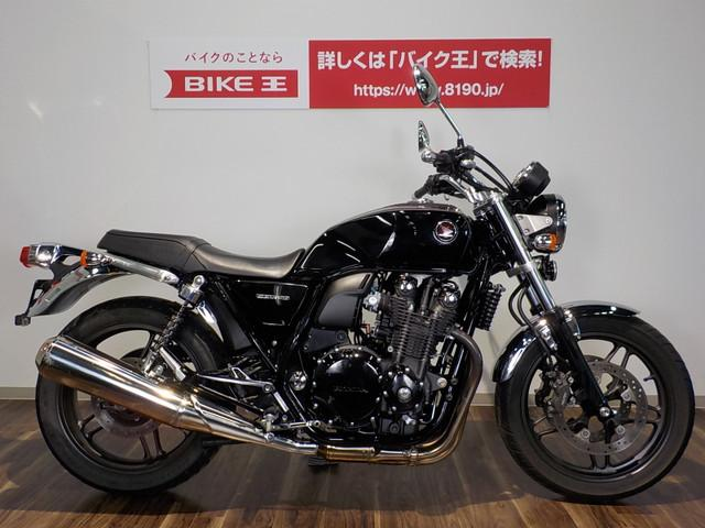 ホンダ CB1100 ヘッドライトLED化の画像(三重県