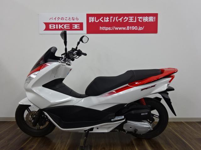 ホンダ PCX JF56 2016年モデルの画像(三重県