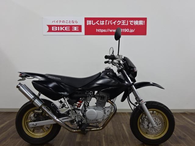 ホンダ XR100 モタード カスタムマフラーの画像(三重県