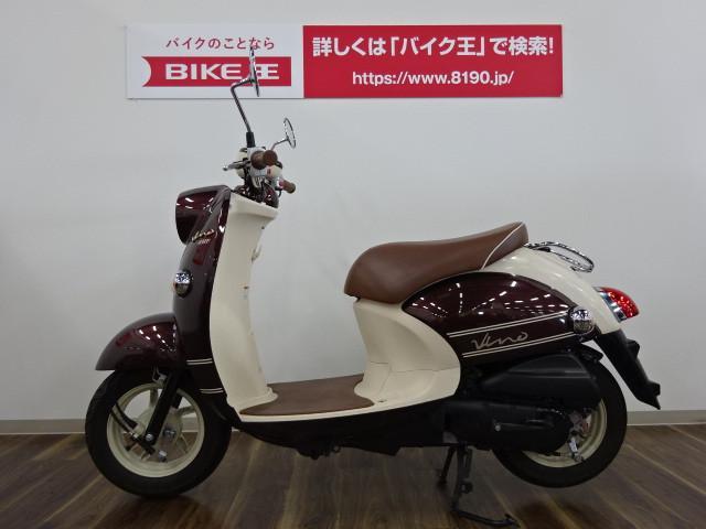 ヤマハ ビーノ SA54Jの画像(三重県