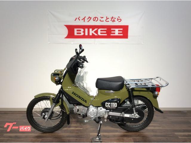 ホンダ クロスカブ110 JA45の画像(三重県