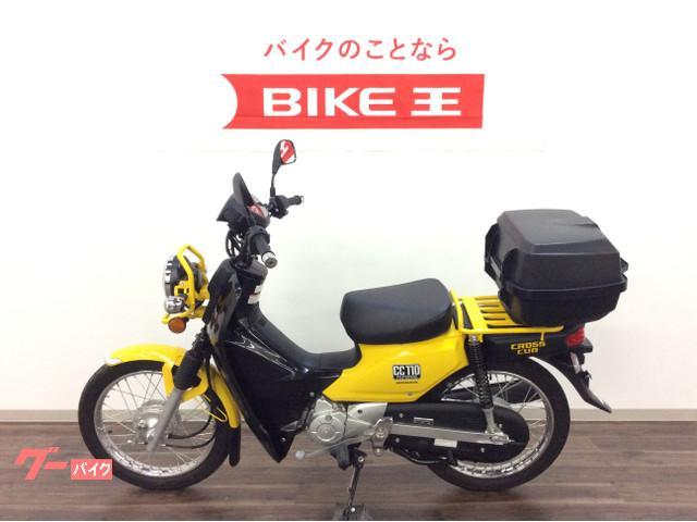 ホンダ クロスカブ110 JA10 リアボックス付きの画像(三重県