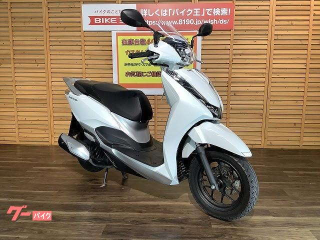 ホンダ リード125 2018年モデルの画像(三重県