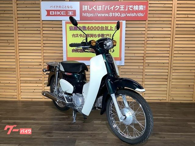 ホンダ スーパーカブ110 2018年モデルの画像(三重県
