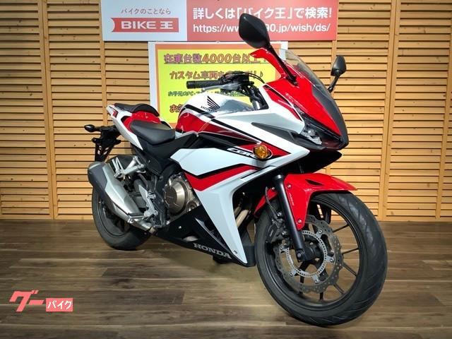 ホンダ CBR400Rの画像(三重県