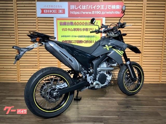 ヤマハ WR250X  2014年モデルの画像(三重県