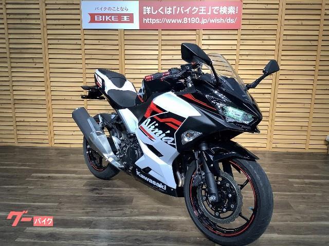 カワサキ Ninja 400 2020年モデル/ワンオーナー/ABS/マルチホルダーバー/スマホホルダー/カスタムレバーの画像(三重県