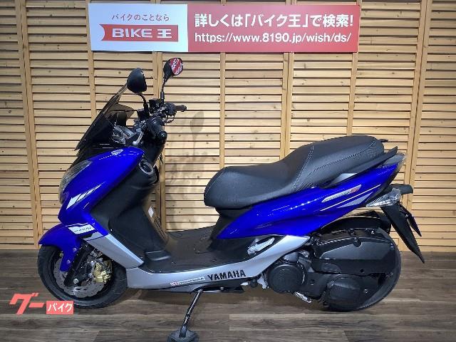 ヤマハ マジェスティS 2017年モデル/スペシャルエディション/ヘルメットホルダー/純正キー2本ありの画像(三重県