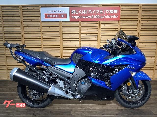 Ninja ZX−14R 並行輸入/逆車/フェンダーレス/Givi製スクリーン/ハリケーン製バーハンドル