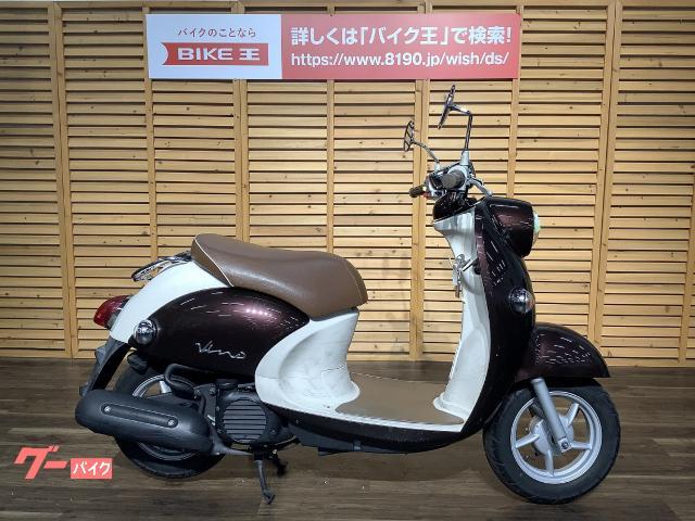 ビーノ キー2本付き ブラウンカラー SA37J