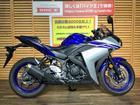 ヤマハ YZF-R25 2016年モデル/RG10J/ノーマルマフラー/ヘルメットホルダー装備の画像(三重県