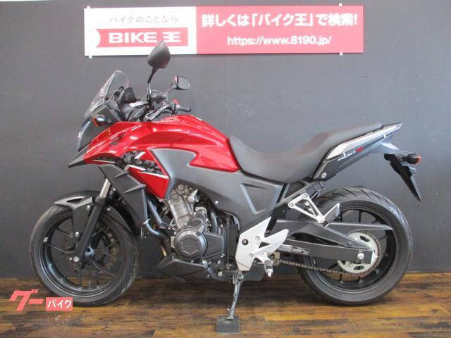 ホンダ 400X ワンオーナー ナックルガード グリップヒーター付きの画像(愛知県