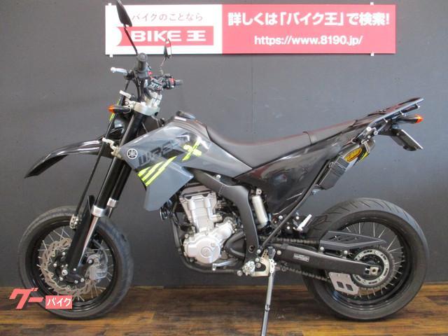 ヤマハ WR250X FMFマフラー・フェンダーレス・ハンドルカスタムの画像(愛知県