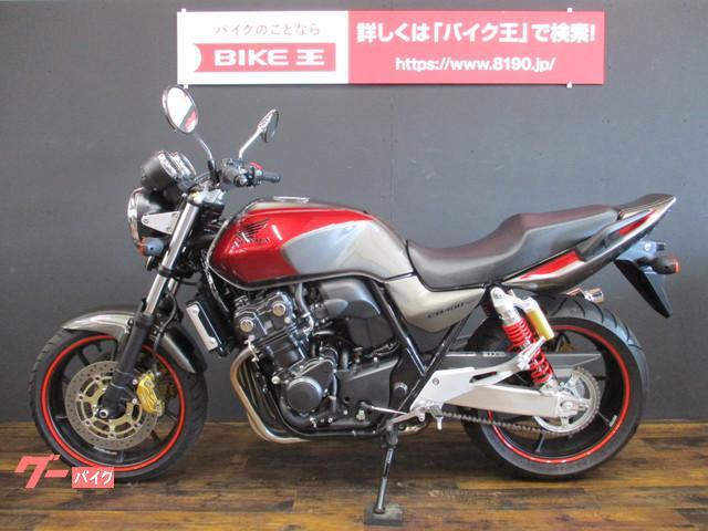ホンダ CB400Super Four VTEC Revo ワンオーナーの画像(愛知県