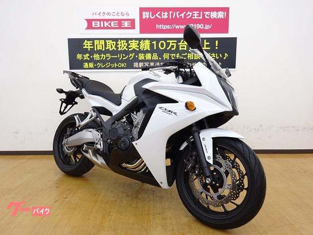ホンダ CBR650F リアキャリア・USB付きの画像(兵庫県