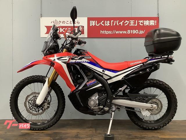ホンダ CRF250 ラリー リアボックス付き ナックルガードカスタム 2017モデルの画像(愛知県
