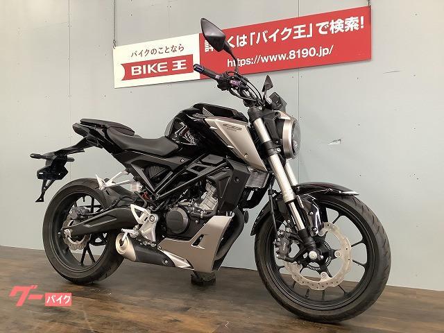 ホンダ CB125R レバーカスタム 2018年モデルの画像(愛知県
