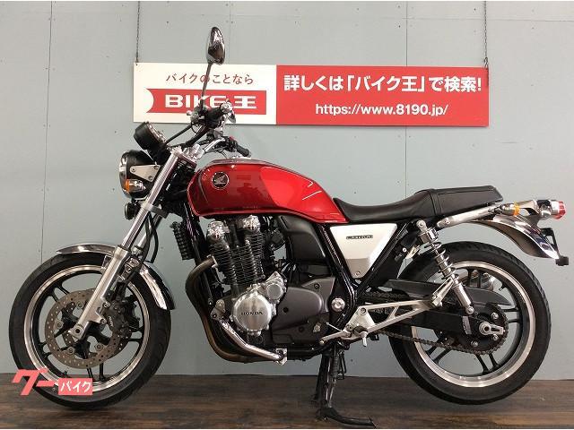 ホンダ CB1100 エンジンガード付き 2012年モデルの画像(愛知県