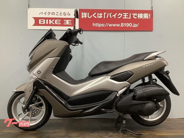 ヤマハ NMAX 2016年モデルの画像(愛知県