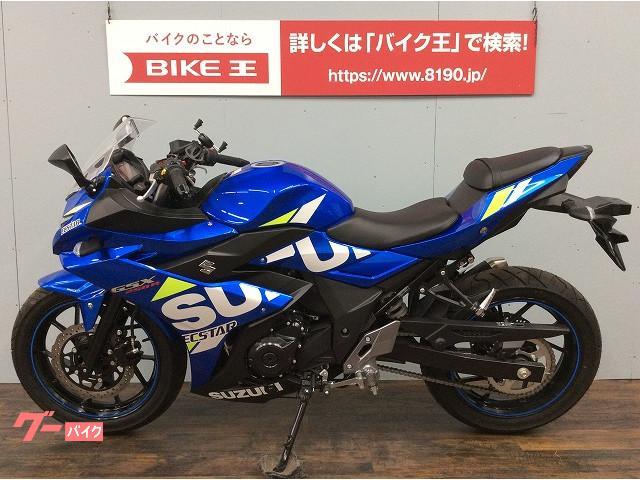 スズキ GSX250R USB・スマホホルダー付き 2020年モデルの画像(愛知県