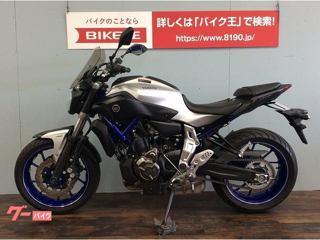 ヤマハ MT-07 ワンオーナー車・グリップヒーター・スクリーン付きの画像(愛知県
