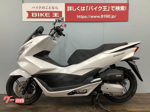 ホンダ PCX ミラーカスタム 2017年モデルの画像(愛知県