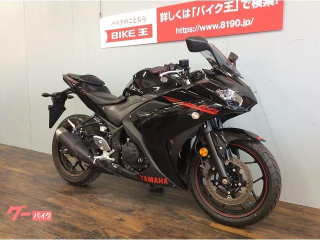ヤマハ YZF-R25 グリップカスタム・2015年モデルの画像(愛知県