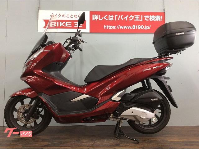 ホンダ PCX150 リアボックス スマホホルダー付き 2018年モデルの画像(愛知県