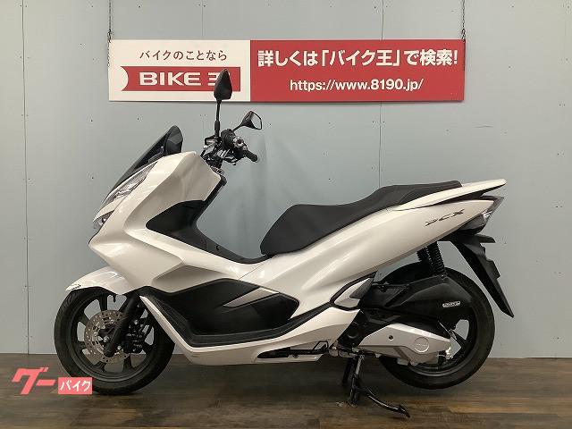ホンダ PCX ノーマル車 純正キー2本付き 2018年モデルの画像(愛知県