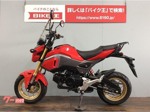 ホンダ グロム スクリーン シガーソケット ヘルメットホルダー付き 2017f年モデルの画像(愛知県