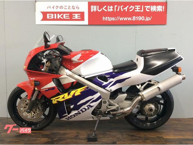 ホンダ RVF400 1996年モデルの画像(愛知県