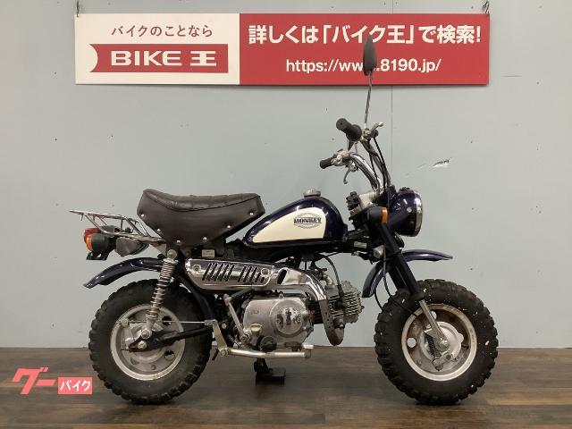モンキー Z50J型12V 1992年モデル ノーマル
