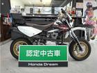 ホンダ XR100 モタードの画像(愛知県