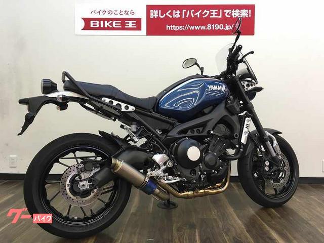 ヤマハ XSR900 マフラー・シートカスタム スクリーン装備の画像(静岡県
