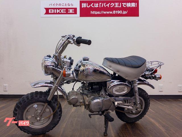 ホンダ モンキー リミテッド メッキの画像(静岡県