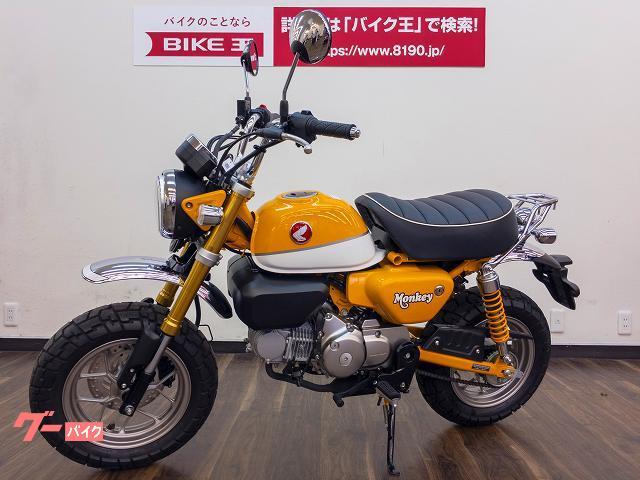 ホンダ モンキー125 オプションリアキャリア装備の画像(静岡県