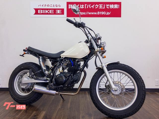 ヤマハ TW225E スカチューンカスタム等の画像(静岡県