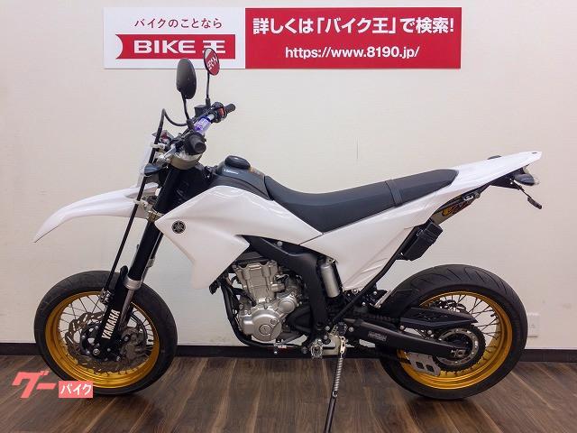 ヤマハ WR250X マフラーカスタム フェンダーレス 等の画像(静岡県