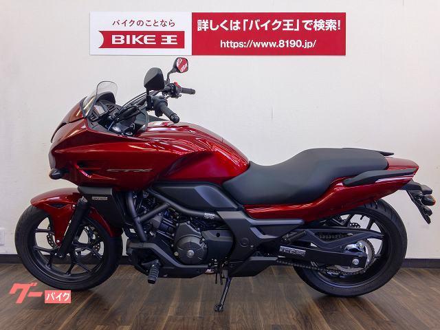 ホンダ CTX700 1オーナーの画像(静岡県