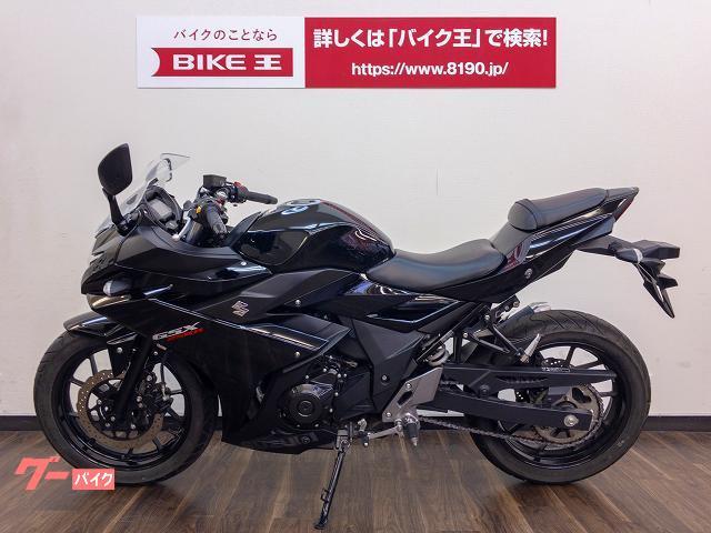 スズキ GSX250R ヘルメットホルダー付の画像(静岡県