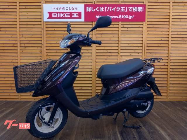 ヤマハ JOG フロントバスケット装備の画像(静岡県